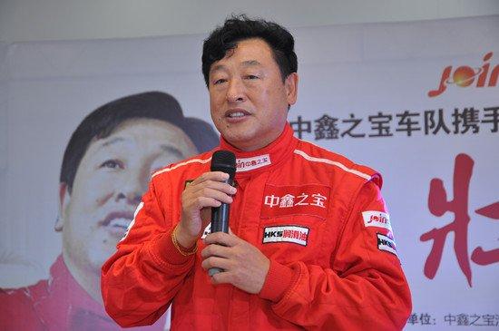 中鑫之宝携手车王卢宁军征战2013越野拉力赛