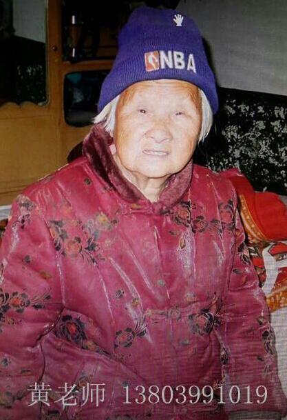 郑州一79岁老太太走掉患稍微痴呆 家人急寻