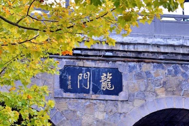 龙门����f�x�_洛阳记忆 龙门大桥