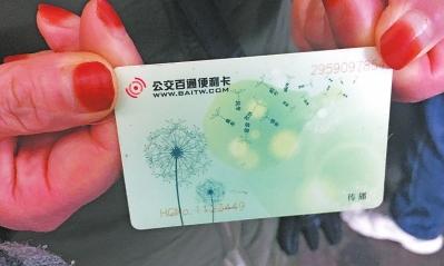郑州百通卡停用 市民冒雨退卡一个小时还没排到