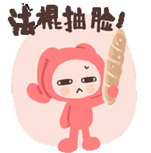 【花椒面】:不孝!老人遭亲儿打骂19年