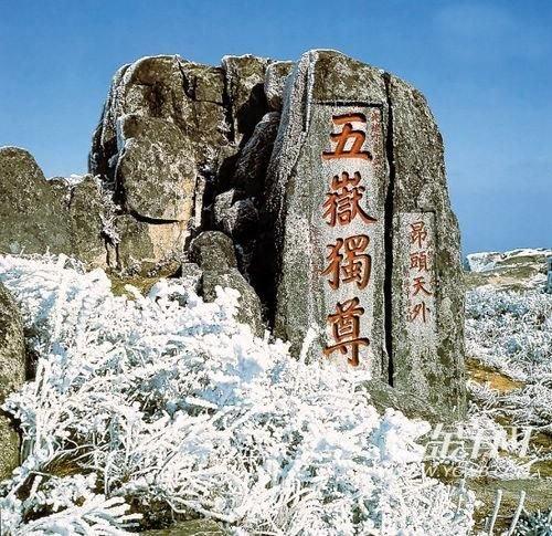 泰山-济南-青岛,这条线路把山东的自然景观、历史文化和地方特色图片
