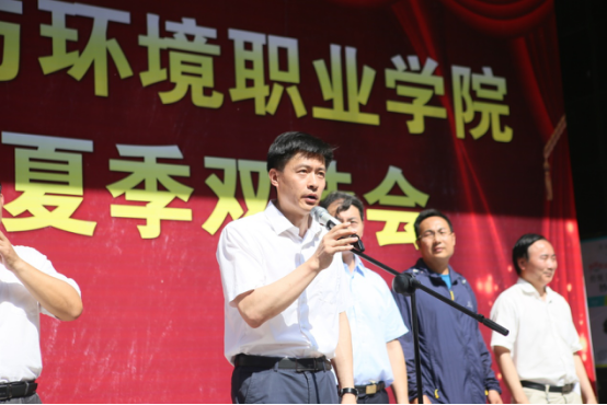 河南水利与环境职业学院2018年夏季双选会隆重举行