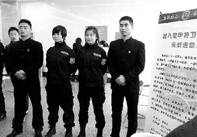 保镖公司在河南招聘护卫高手 年资最高36万
