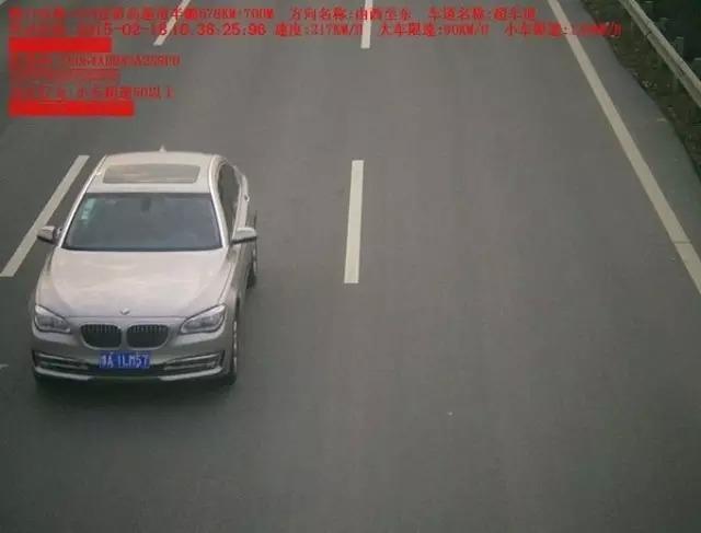 豫20名司机因超速被扣12分 一宝马时速217公里