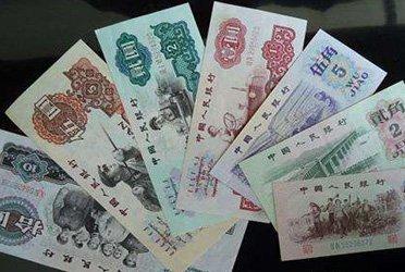 币王拍出108万港元 人民币收藏再掀热潮