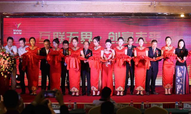 微小宝分享商城正式亮相郑州 打造全覆盖共享共赢模式