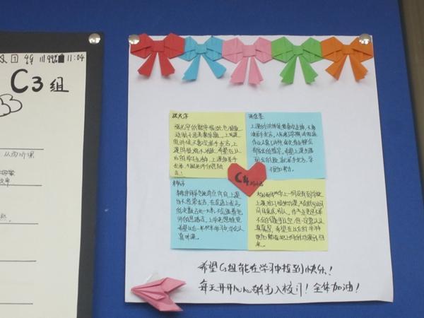 郑州47中教师赏识学生 做一个快乐的班主任