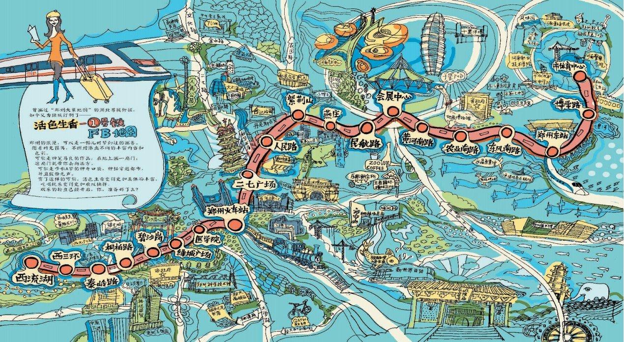 nesozheng 童鞋手绘了地铁1号线的线路图,站点,公交换乘统统都有!