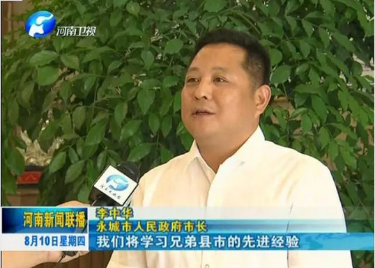 【百城提质看变化】省长陈润儿带队实地观摩第一站:变美了的汝州