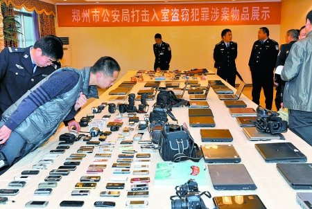 盗贼作案偏爱风雨天 警方8个月抓了950个贼