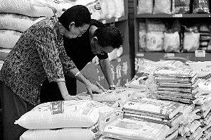 河南省最低工资将与CPI挂钩 10月1日起实施
