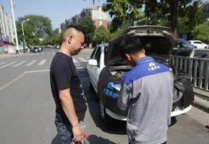 """惊悚!郑州一车主做汽车保养 意外发现刹车片变""""杀人片"""""""