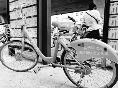 郑州不少市民称退酷骑单车押金 迟迟到不了账
