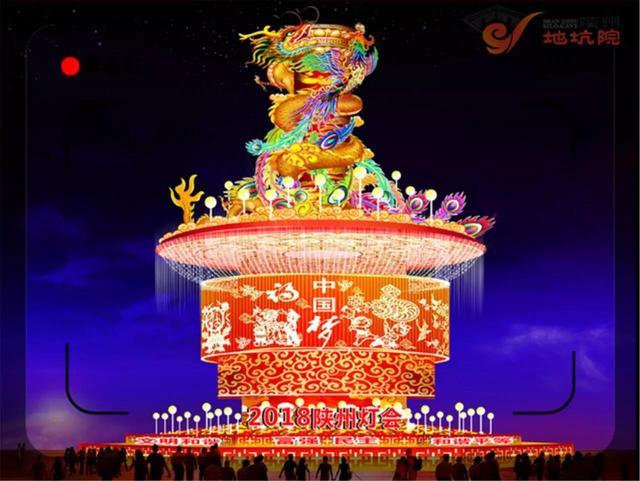 2018年陕州灯会制作现场首曝光