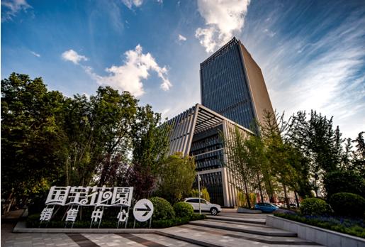 又一世界500强企业-碧桂园入驻国宝大厦