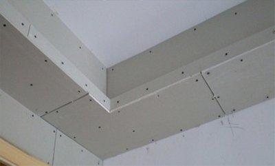 L型石膏板吊顶