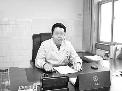 开封一病院院长被曝***娼 纪委:正判定图片(图)