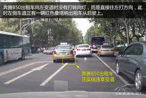 3 事故停车没开启双闪指示灯 开车莫走神 从思域翻车事故高清图片
