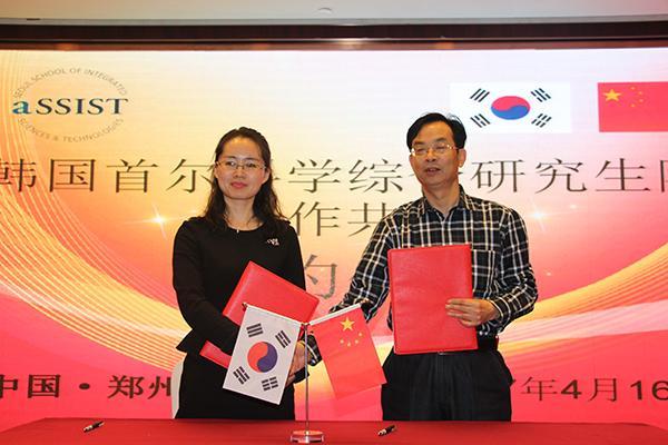 泰国博仁大学 教育国际化发展新思路 交流研讨会在郑州举行