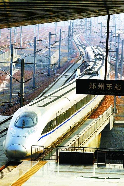 京广高铁北京至郑州段今开通 郑徐高铁今天开工