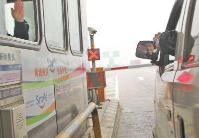 郑州绕城高速免费政策到期 好消息:再延3年
