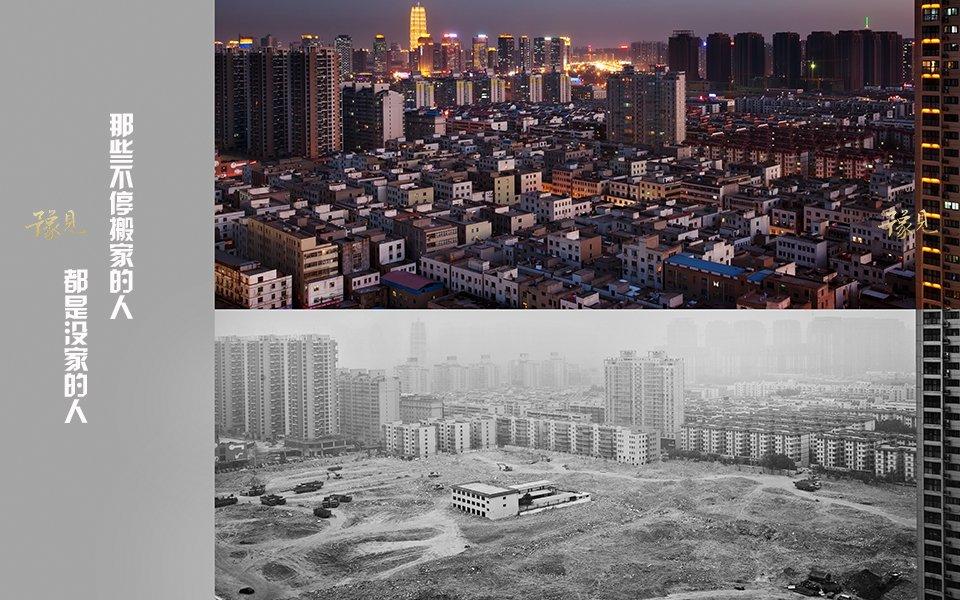 豫见第十八期:游荡在城市里的孤独灵魂04