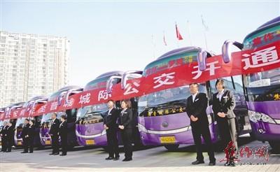焦晋城际公交开通首日 市民踊跃乘坐趟趟爆满