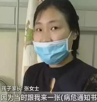8岁男孩患感冒 竟被医院下病危通知书