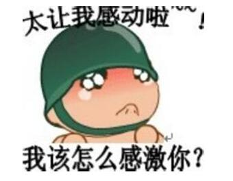 【花椒面】:这真是,赔了夫人又折兵!
