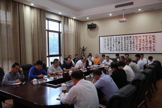 芒砀山旅游区召开旅游产业转型升级座谈会