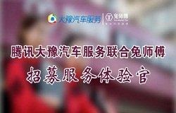 http://panda.qq.com/henan/thread/1027100057932095