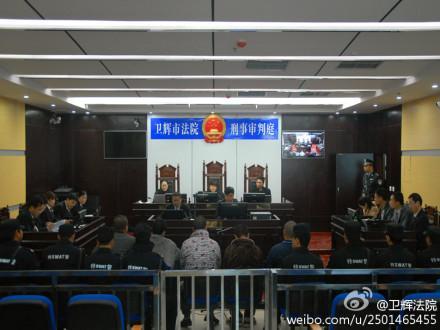 """郑州""""皇家一号""""系列案持续开庭 5名被告出庭"""