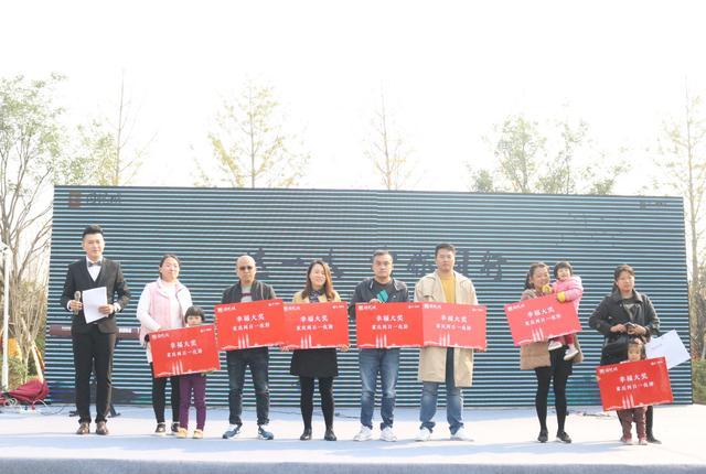 """新乡国悦城幸福盛典圆满落幕 全城最荣幸的25人一路赴""""渝"""""""