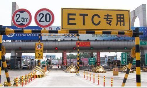 好消息 河南车主刷ETC上高速能开电子发票了