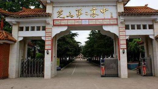 中国高中500强出炉,河南27校上榜