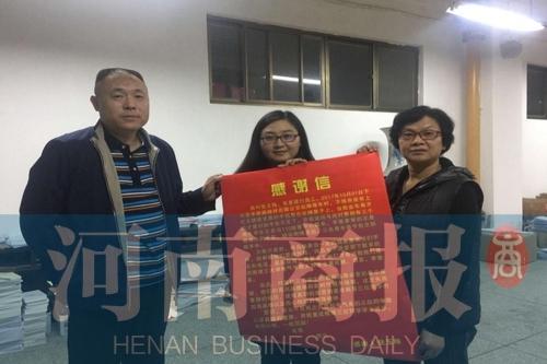 河南3名大学生捡档案袋 里边装着3亿多元的支票