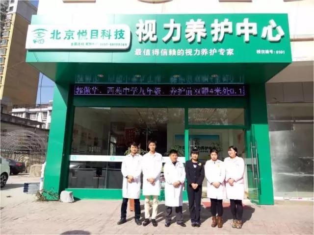 8个项目郑州路演,祝你开店当老板
