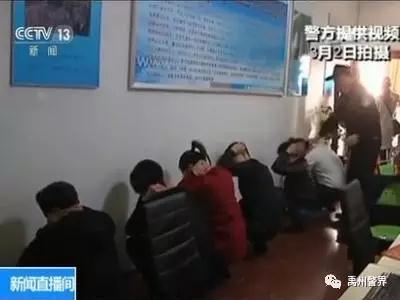 白富美竟是骗子 禹州警方破获一起特大网络诈骗案