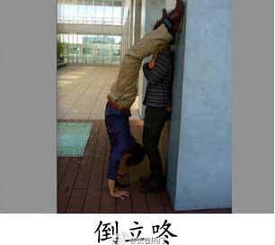 【花椒面】:妹子,不去做演员真可惜了!