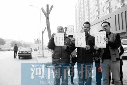 郑州某小区交凤在突年多要拆迁 百名业主联名抵制