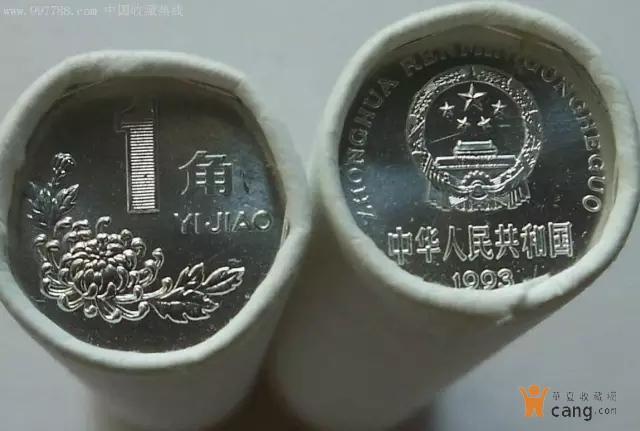 """你捡都懒得捡的""""菊花1角""""硬币 最高已值千元"""