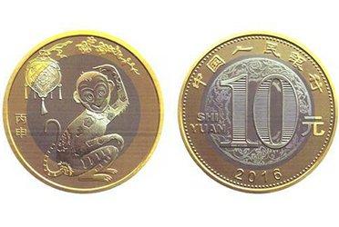 纪念币和纪念章一字之差 差别巨大