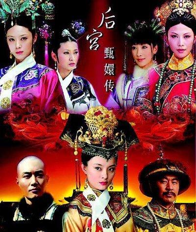 2019清宫电视剧排行榜_古装剧中的冬装,黎姿钟欣潼林心如,她们穿起来是