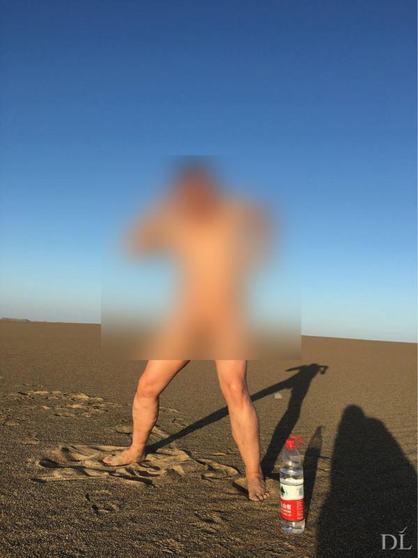 从许昌市胖东来老板于东来公司官网发裸照 回应:这是公司内部事务