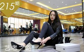 郑州18岁艺考生酷似迪丽热巴 每天狂练9小时