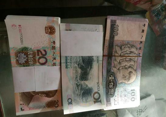 """捡到20多万元存折 龙8一""""破烂王""""蒙圈了"""