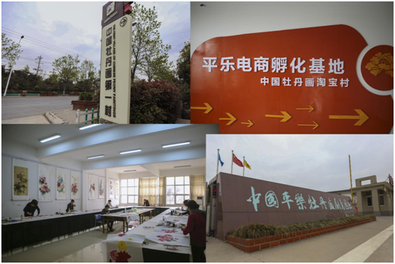 河南一村庄五分之一农民画牡丹 全镇牡丹画年销近亿元