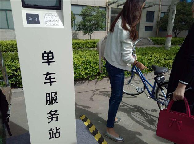 """郑州共享单车要有""""家""""了 以后刷公交卡就能骑"""