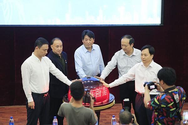 新郑市首届创新创业大赛在西亚斯国际学院隆重开幕